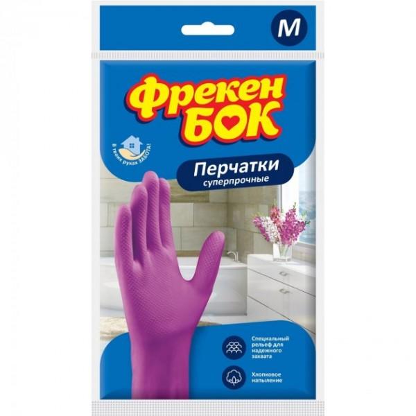 Լատեքսային ձեռնոցներ ամուր Фрекен Бок 1 զույգ, չափս M