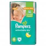 Մանկական տակդիր Pampers N6 15+կգ, 16 հատ