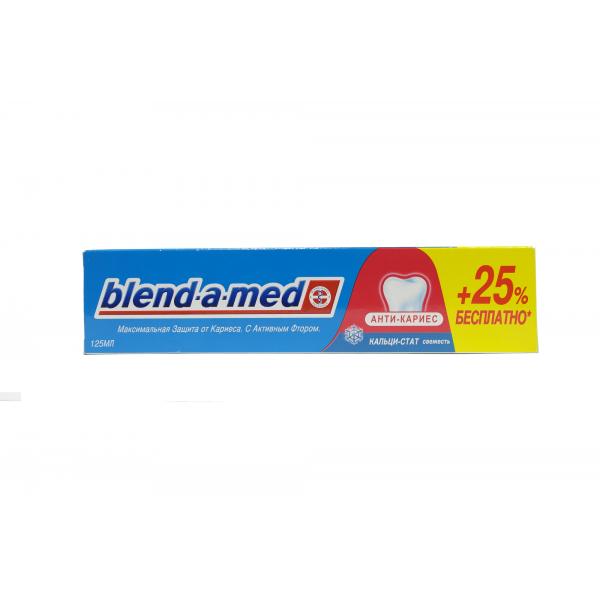 Ատամի մածուկ Blend-a-med Կարիեսի դեմ
