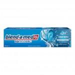 Ատամի մածուկ Blend-a-med Կոմպլեքս
