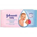 Խոնավ անձեռոցիկ Johnson's baby Նուրբ խնամք 64 հատ