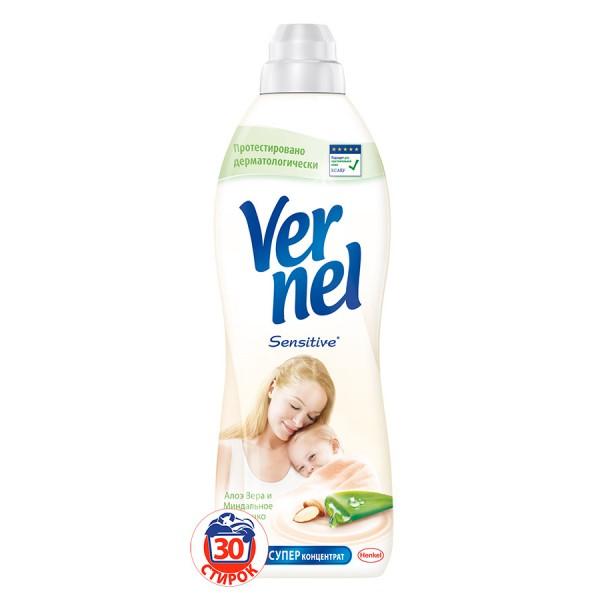 Գործվածք փափկեցնող միջոց Vernel Ալոե վերա և նուշի կաթ