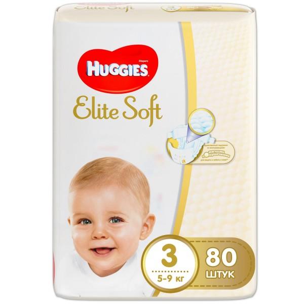 Մանկական տակդիր Huggies Elite Soft N3, 5-9կգ, 80 հատ