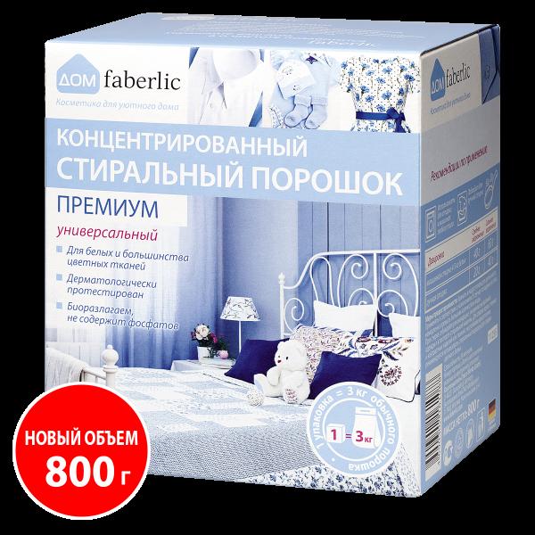 Խտացված լվացքի փոշի Faberlic, Ունիվերսալ 800 գրամ