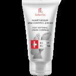 Փափկեցնող քսուք-կոմպրես ոտքերի համար Faberlic Expert Pharma