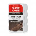 Կոշիկի մինի սպունգ զամշի և նուբուկի համար Faberlic