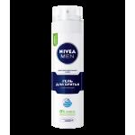 Սափրվելու գել Nivea Զգայուն մաշկի համար