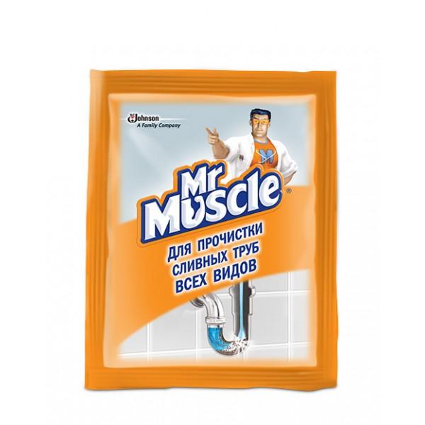 Խողովակների խցանումները վերացնող միջոց (գրանուլներ) Mr. Muscle