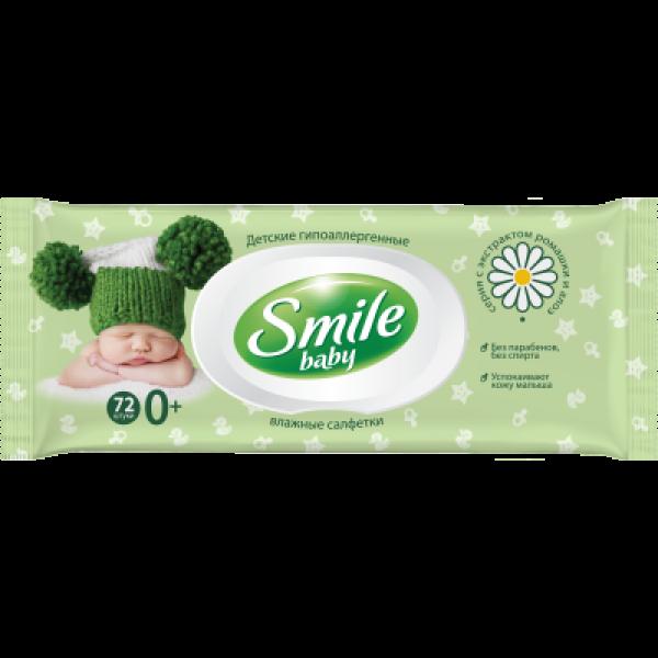 Խոնավ անձեռոցիկներ Smile baby 72 հատ