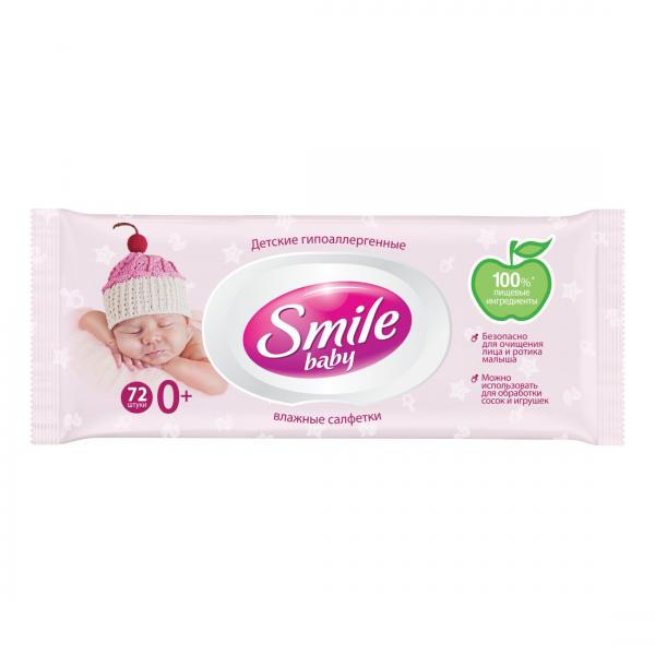 Խոնավ անձեռոցիկներ Smile baby նորածինների համար 72 հատ