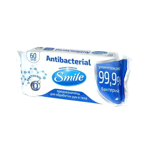 Խոնավ անձեռոցիկներ Smile հակաբակտերիալ 60 հատ