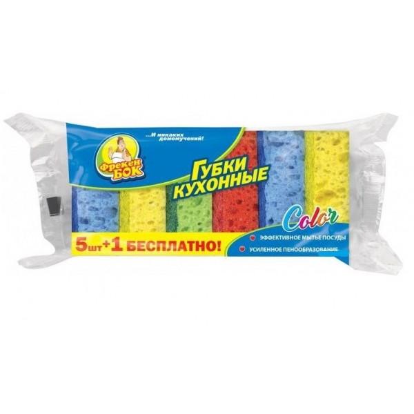 Խոհանոցային սպունգ Фрекен Бок Color  5+1