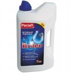 """Սպասք լվացող մեքենայի փոշի Paclan """"Brileo"""""""