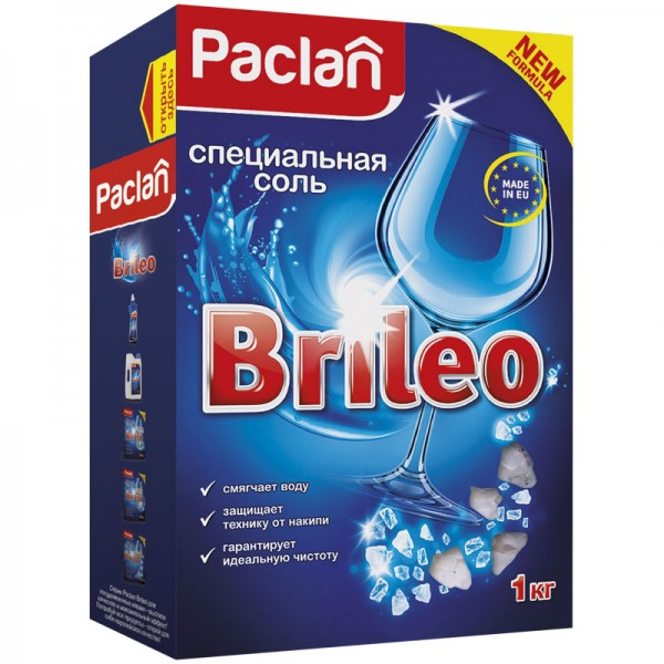 """Սպասք լվացող մեքենայի աղ Paclan """"Brileo"""""""