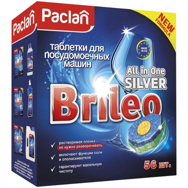 """Սպասք լվացող մեքենայի հաբեր Paclan """"Brileo. All in one Silver"""", 56 հատ"""