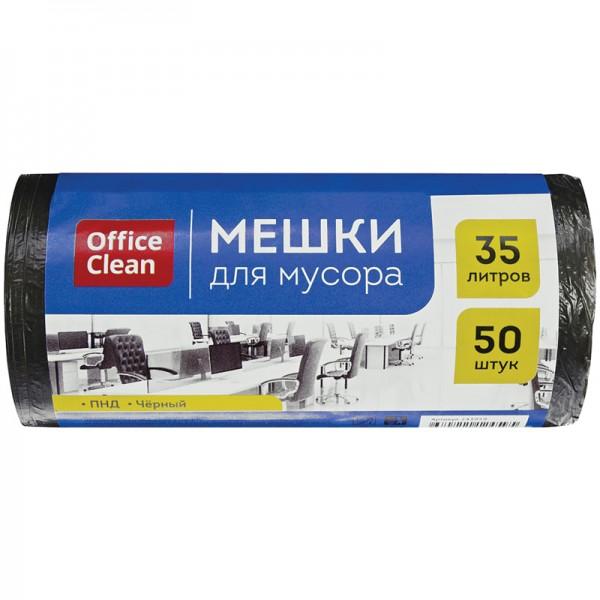 Աղբի պարկ OfficeClean 35 լիտր 50 հատ