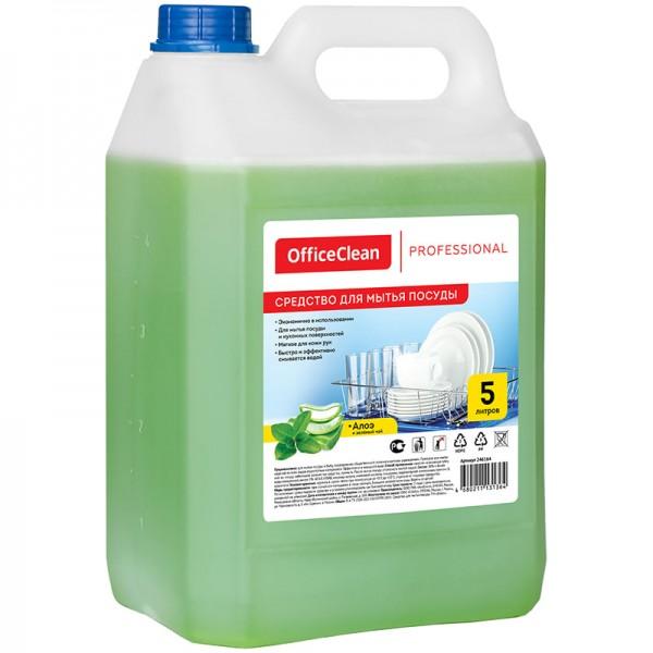 Սպասք լվանալու հեղուկ OfficeClean Professional Ալոե և կանաչ թեյ