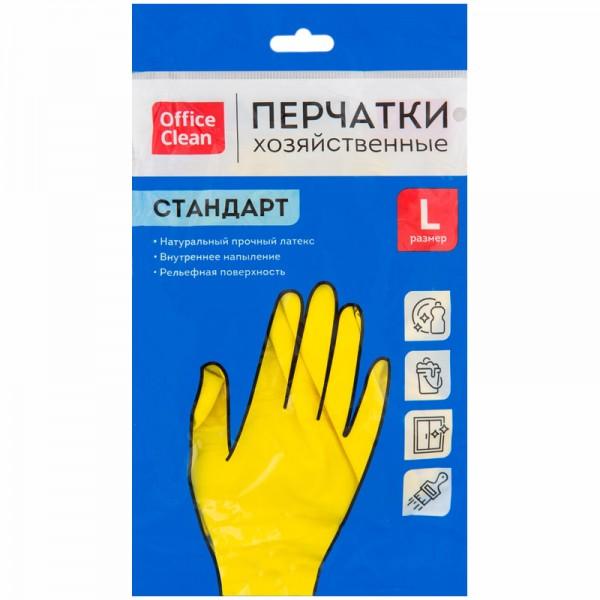 Ձեռնոցներ OfficeClean Стандарт+, սուպեր ամուր, 1 զույգ, չափս L