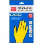 Ձեռնոցներ OfficeClean Стандарт+, սուպեր ամուր, 1 զույգ, չափս XL